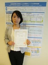 mmurayama_ch114_1.jpg