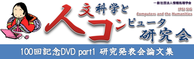 CH100-DVD_logo.png